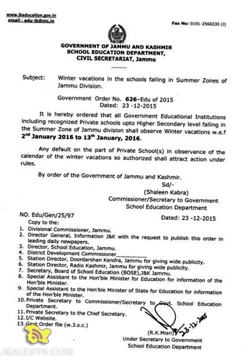 Winter vacations in the schools of Summer Zone of Jammu Division from January 2, 2016