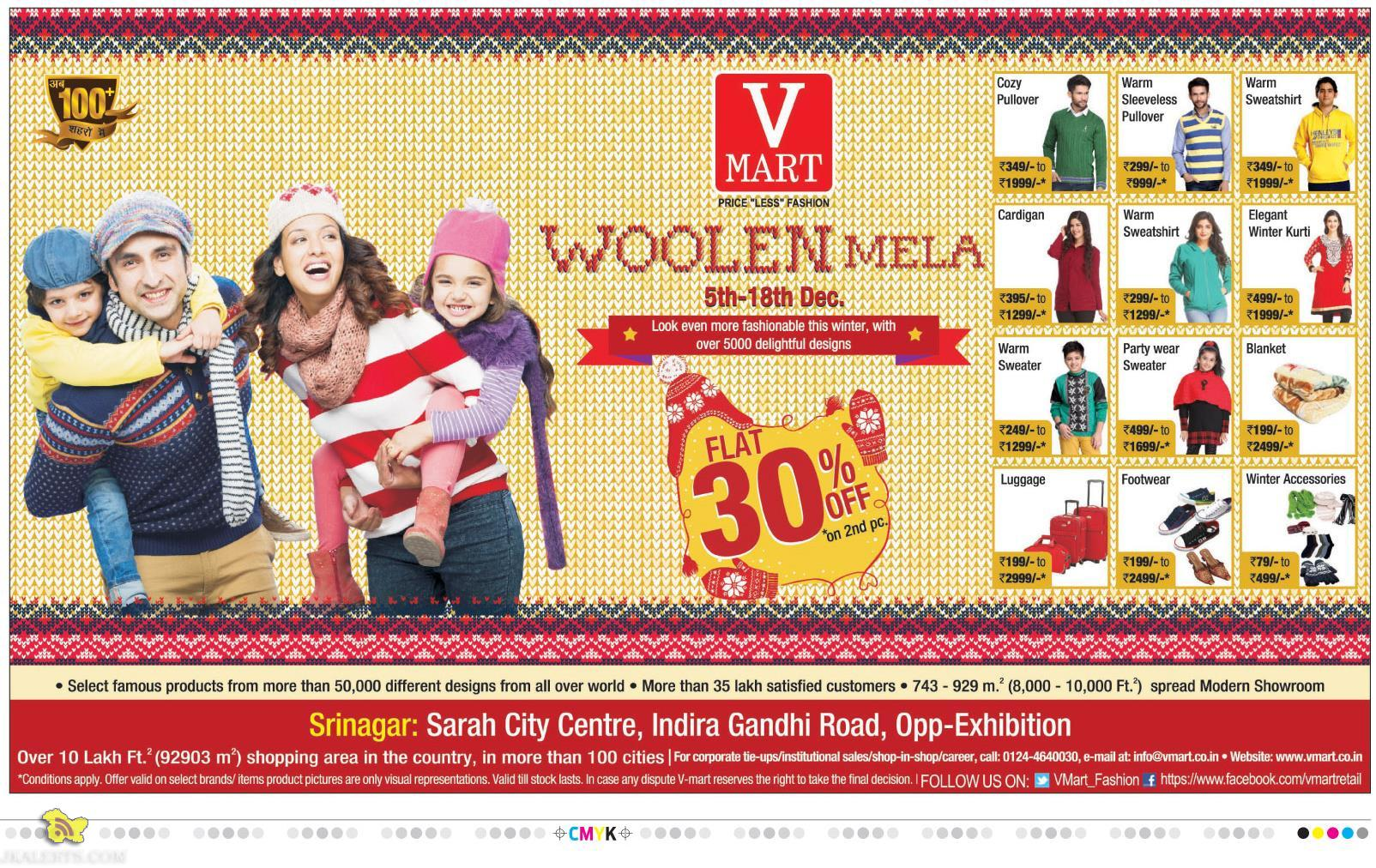 V Mart woolen Sale flat 30% off sarah city centre