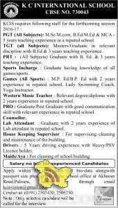 Teaching, Non teaching Jobs in K C INTERNATIONAL SCHOOL