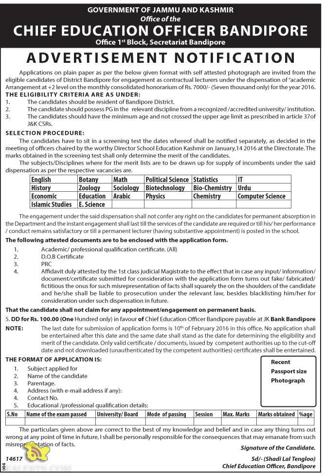 Lecturers jobs, academic Arrangement at +2 level 2016