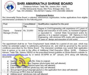 Deputy General Manager Jobs in SHRI AMARNATHJI SHRINE BOARD