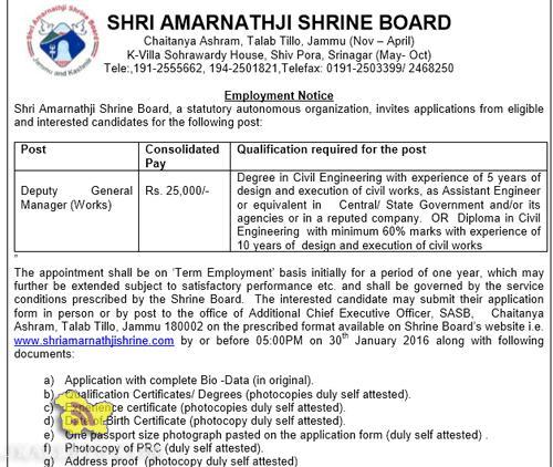 Deputy General Manager Jobs in SHRI AMARNATHJI SHRINE BOARD