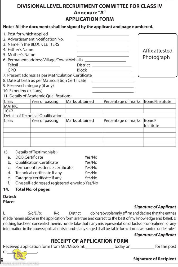Application form for Class ivth posts in IRRIGATION & FLOOD CONTROL DEPTT