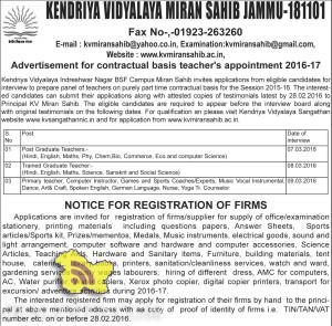 TEACHING JOBS IN KENDRIYA VIDYALAYA MIRAN SAHIB JAMMU, KV SCHOOL RECRUITMENT 2016