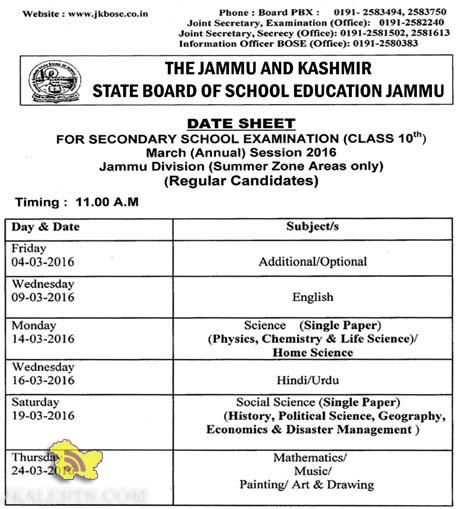 JKBOSE CLASS 10th March (Annual) Session 2016 Jammu Division