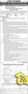 Recruitment to Class-IV posts in Agriculture Department