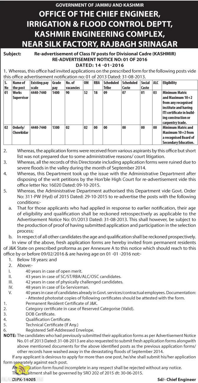 Class IV Jobs in IRRIGATION & FLOOD CONTROL DEPTT SRINAGAR KASHMIR