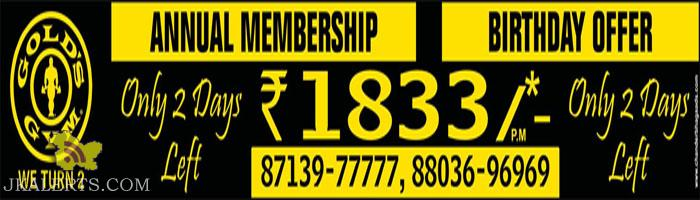 GOLD GYM JAMMU ANNUAL MEMBERSHIP OFFER