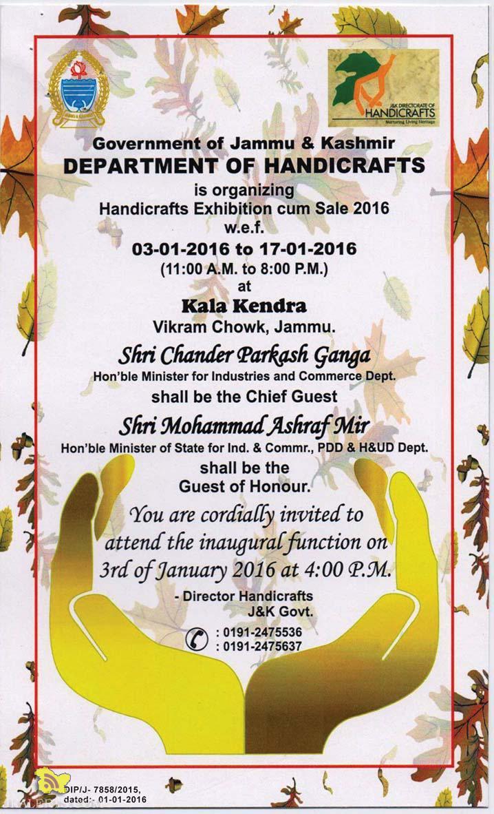 Jammu & Kashmir Handicrafts Exhibition cum Sale 2016