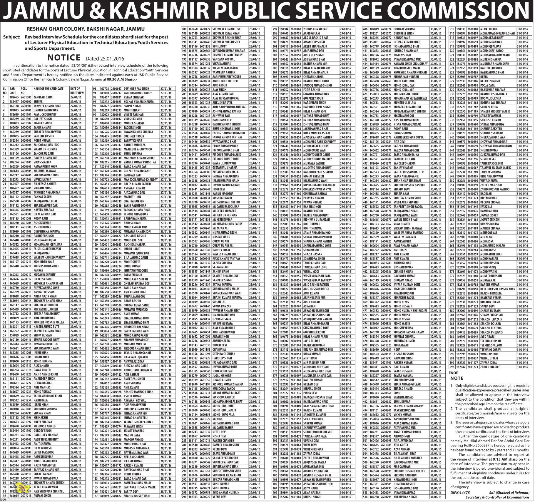 JKPSC Revised interview Schedule for Lecturer Physical Education in Technical Education/Youth Services and Sports Department