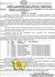 JKPSC Rejection List for the post of Assistant Profeesor