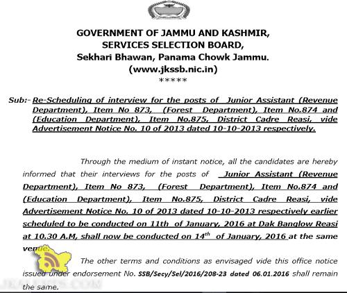 JKSSB Re-Scheduling of interview for the posts of Junior Assistant in Revenue , Forest, Education Deptt
