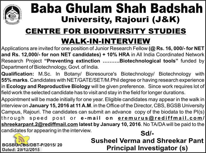 Walk in interview for position of JRF in BGSBU Rajouri J&K