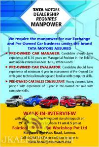 JOBS IN Fairdeal Motors TATA MOTORS DEALERSHIP REQUIRES MANPOWER