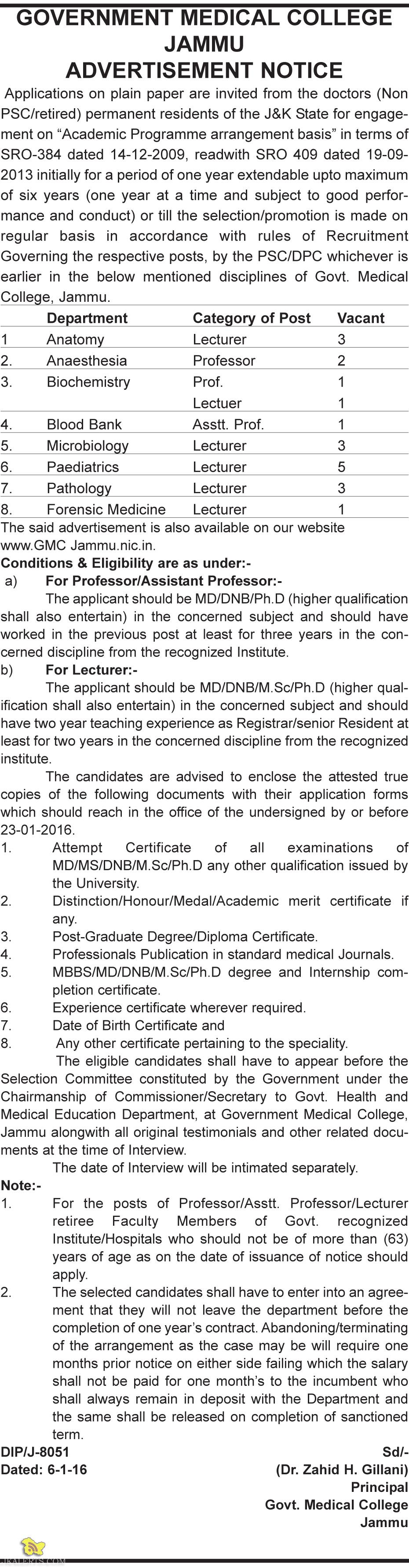 Jobs in GOVERNMENT MEDICAL COLLEGE JAMMU