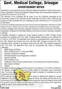 Jobs in Govt. Medical College, Srinagar