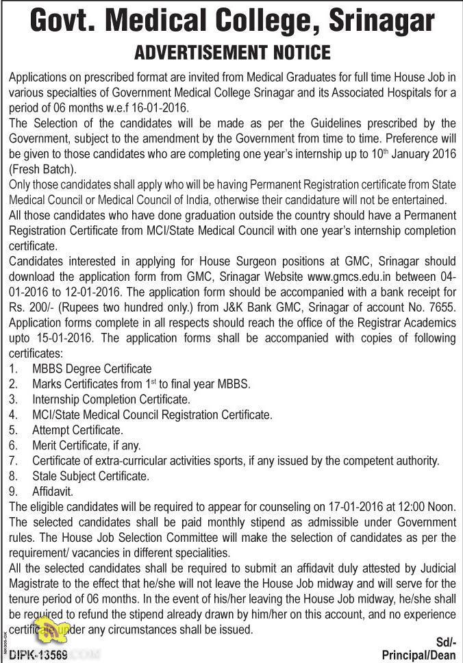 Jobs in Govt. Medical College, Srinagar