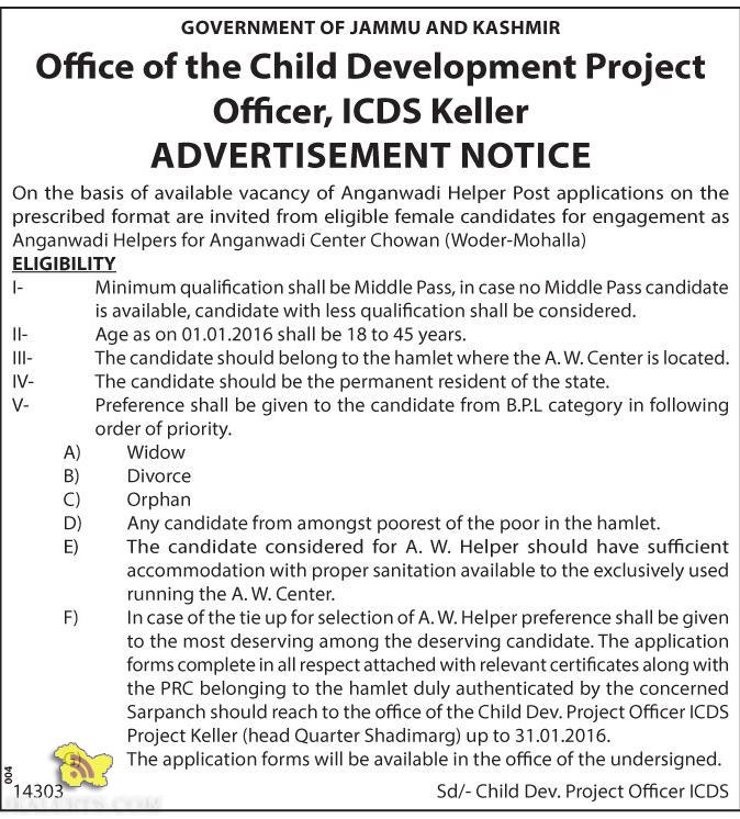 Anganwadi Helpers jobs in Anganwadi Center