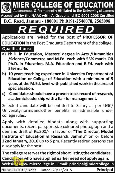 JOBS IN MIER COLLEGE OF EDUCATIONJOBS IN MIER COLLEGE OF EDUCATION