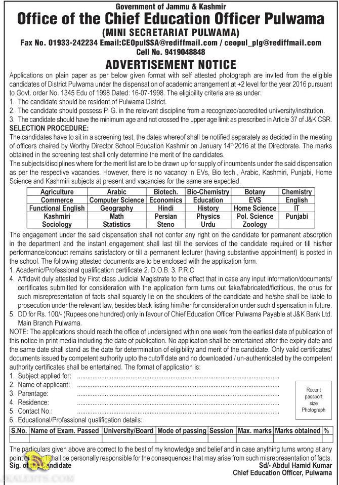 Academic arrangement at +2 level for the year 2016 Pulwama