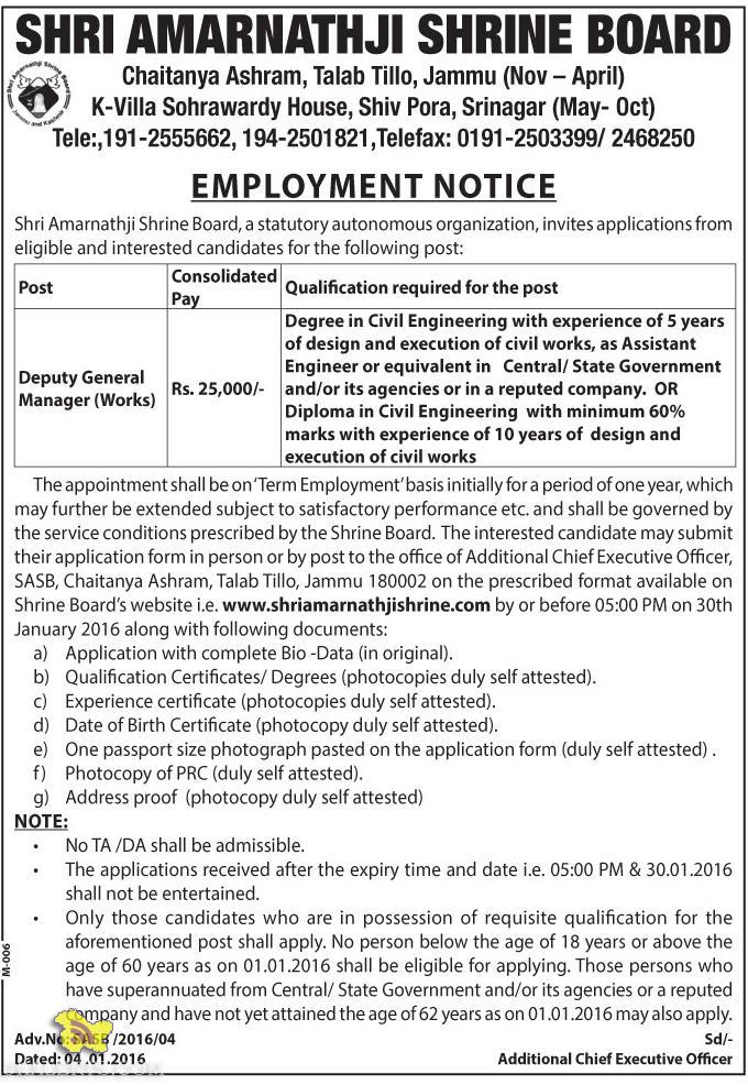 JOBS IN SHRI AMARNATH JI SHRINE BOARD