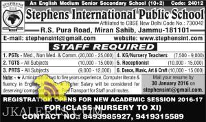 Jobs in Stephens International Public school