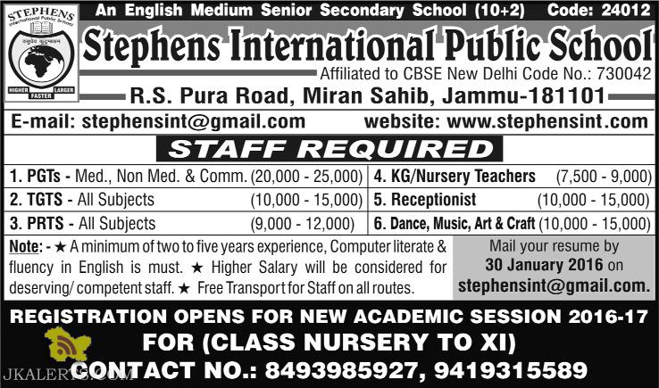 Jobs in Stephens International Public school