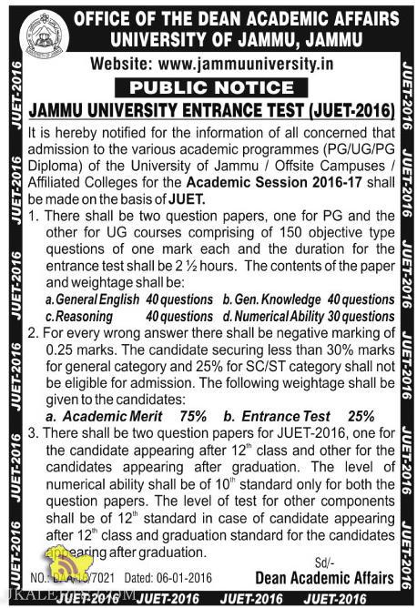 JAMMU UNIVERSITY ENTRANCE TEST [JUET-2016] for PG / UG / PG Diploma
