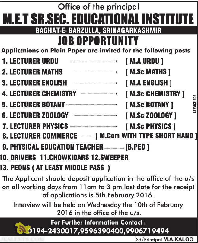 JOBS IN M.E.T HR.SEC. EDUCATIONAL INSTITUTION