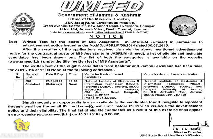 Written Test for the posts of MIS Assistants in JKSRLM (Umeed)