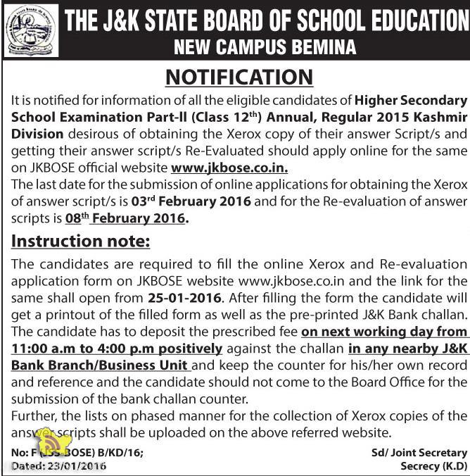 Apply online Xerox and Re-Evaluation for Class 12th, Regular 2015 Kashmir Division