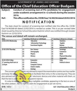 Conduct of screening test for academic arrangement in +2 schools session 2016.