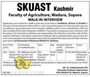 WALK-IN-INTERVIEW IN SKUAST Kashmir, Faculty of Agriculture,