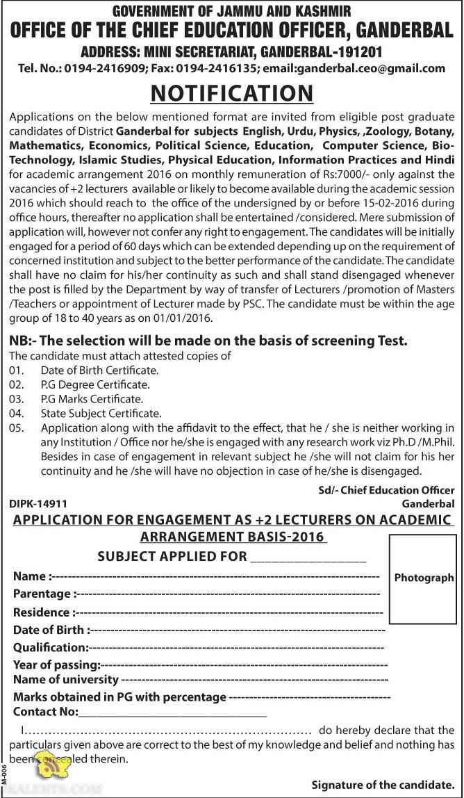 Vacancies of +2 lecturers jobs, Academic arrangement 2016 Ganderbal srinagar