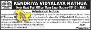 Admission open in KENDRIYA VIDYALAYA KATHUA 2016