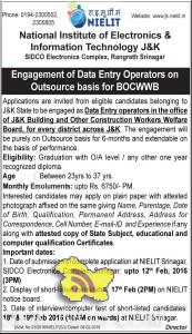 Engagement of Data Entry Operators in NIELIT Outsource basis for BOCWWB