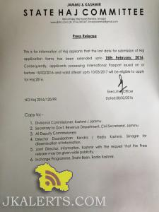 Haj aspirants last date of Haj application forms has been extended upto 15th February,