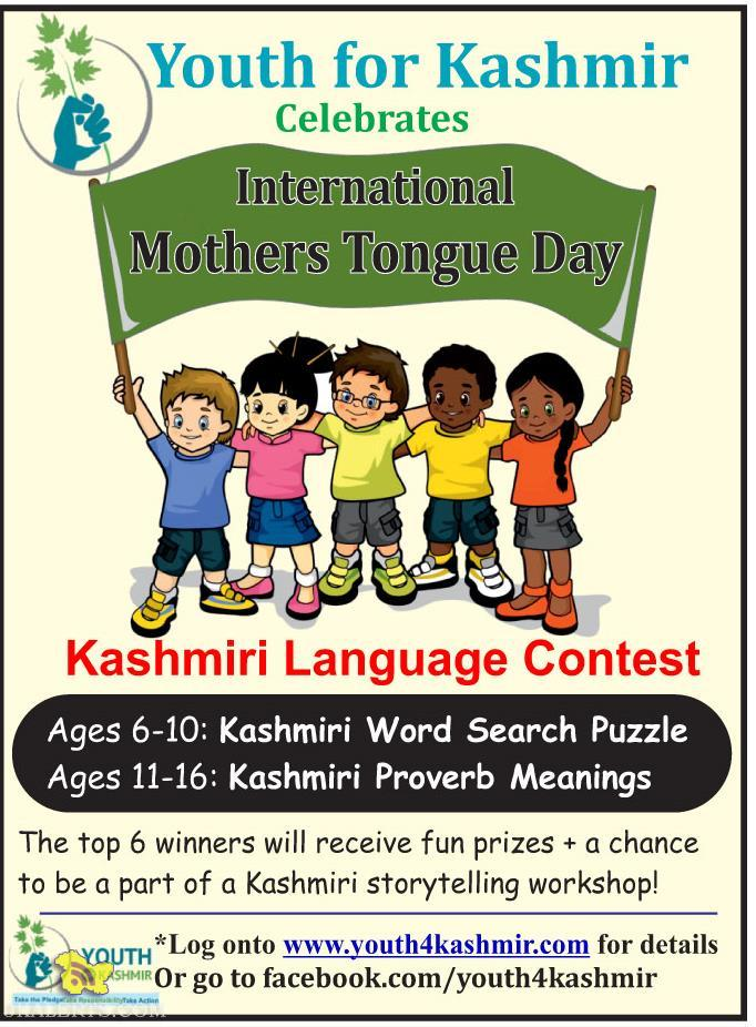 Youth for Kashmir Celebrates Kashmiri Language Contest