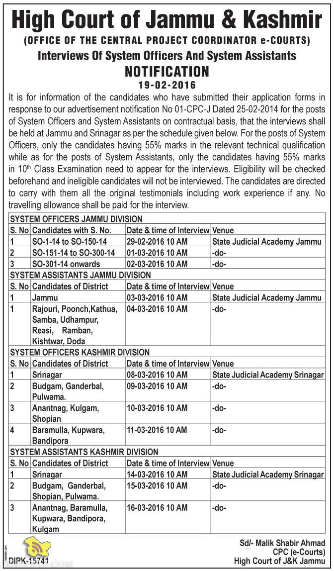 High Court of Jammu & Kashmir Interviews Of System Officers And System Assistants