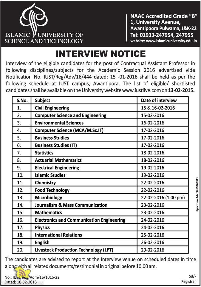 Interview for Assistant Professor in Islamic University of science and technology