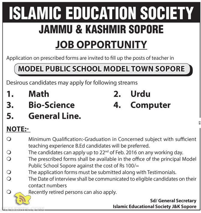 ISLAMIC EDUCATION SOCIETY JAMMU & KASHMIR SOPORE JOB OPPORTUNITY