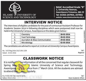 Islamic University of Science and Technology Interview Notification