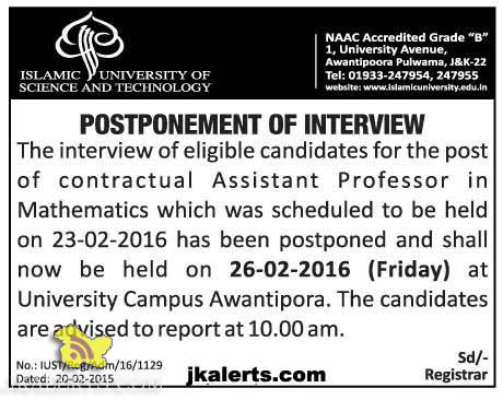 ISLAMIC UNIVERSITY OF SCIENCE AND TECHNOLOGY POSTPONED INTERVIEW