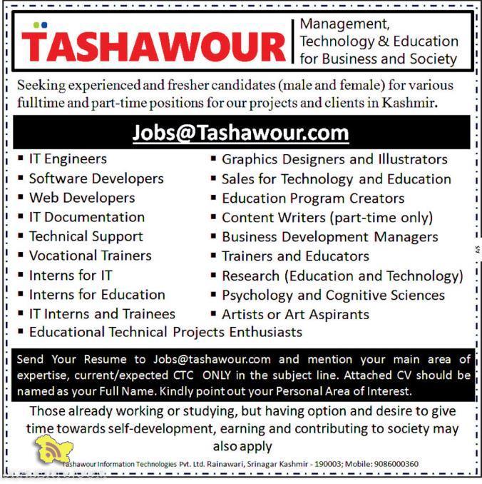 IT jobs in Srinagar
