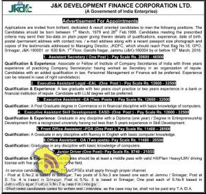 Government Jobs in J&K Government finance corporation Ltd