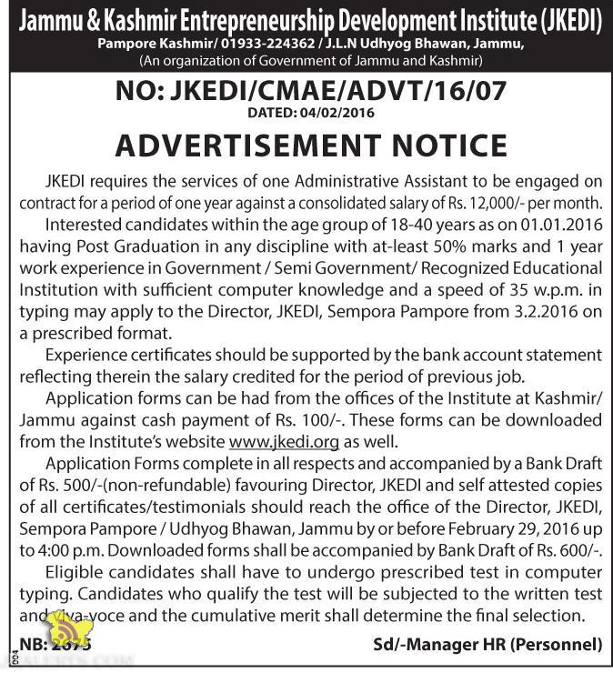 Administrative Assistant Jobs Jammu & Kashmir Entrepreneurship Development Institute (JKEDI)