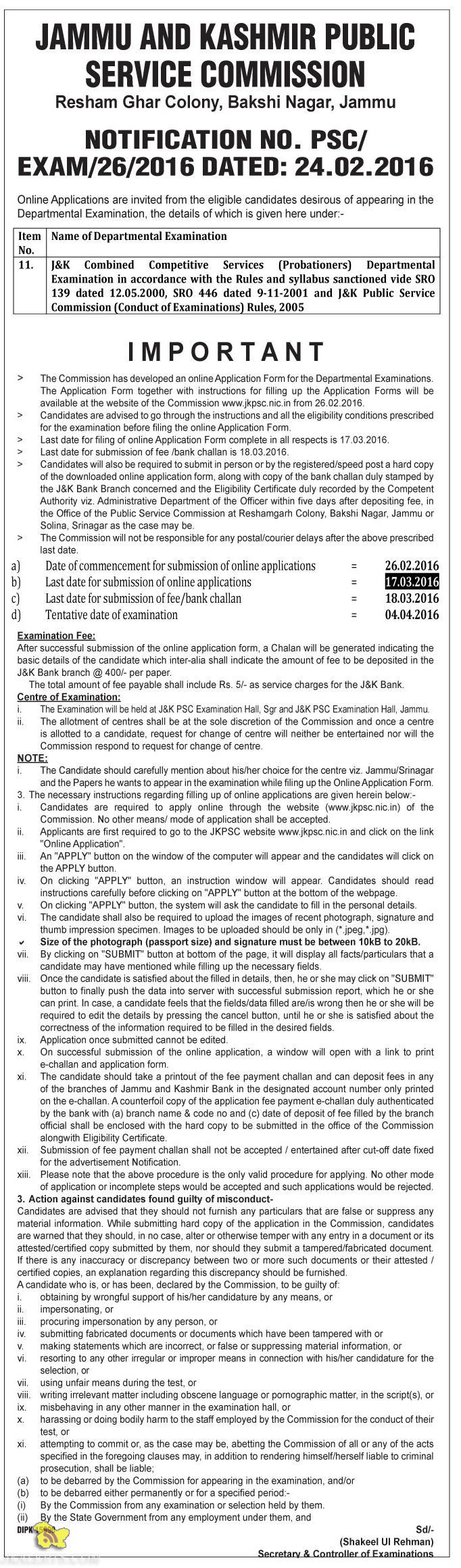 JKPSC Notification Online Applications for appearing in the Departmental Examination