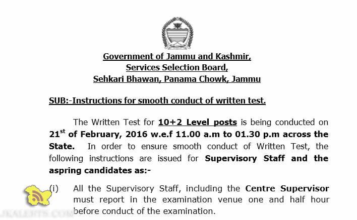 Jkssb Important Instructions For Smooth Conduct Of Written Test