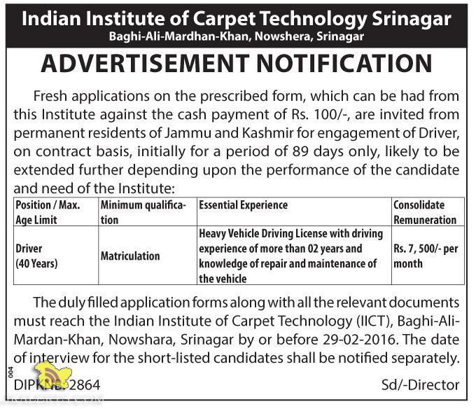 Driver Jobs Indian Institute of Carpet Technology Srinagar