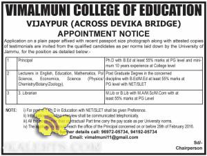 Principal, Lecturers, Librarian jobs in VIMALMUNI COLLEGE OF EDUCATION